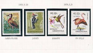 (tbd0213) Argentina 1969-70 bird MNH