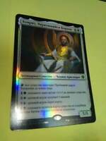 Russian Foil Kenrith, the Returned King MTG NM Throne of Eldraine