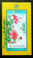 Malaysia 50th Anniv Of ASEAN 2017 Joint Issue Flower Butterfly Bee (ms) MNH