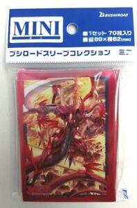 Dragonic Overlord Kagero Cardfight Vanguard Bushiroad Sleeves 336