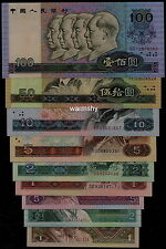China 1996 1990 1980 Notes 1 2 5 Jiao 1 2 5 10 50 100 Yuan 4TH RMB 9 PCS UNC