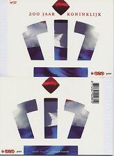 NIEDERLANDE - 2007 PRESTIGE MARKENHEFT MH N° 17 PRÄDIKAT KÖNIGLICH KRONE 2517 **