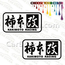 "2 of 8"" Kakimoto Racing /A aftermarket car window vinyl sticker decal"