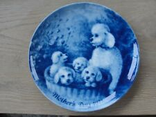 BERLIN DESIGNS COLLECTOR PLATE 1971 MOTHER'S DAY PLATE -POODLES ?- FIRST EDITION