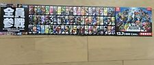 Dairantou Smash Bros Special - Super Smash Bros Ultimate Flyer (Nintendo Switch)