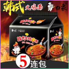 白象 大辣娇 韩式火鸡拌面112克x5包  Chinese Instant Food Served with sauce112g*5bag