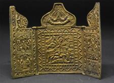 Antique Russian Three Fold Bronze Travel Icon Skladen St.George w/Dragon c.1800s