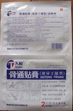 TIANHE GUTONG TIEGAO PATCH ANTI DOULEUR EFFICACITE GARANTIE SOULAGEMENT IMMEDIAT