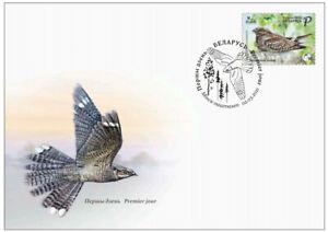 Belarus 2021 European nightjar Bird of the year BirdLife International FDC