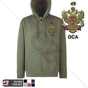 49 Inkerman OCA - Hoodie Zipped + Personalisation