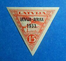 1933 LATVIA 15S SCOTT# C10 MICHEL # 221 UNUSED                           CS40057