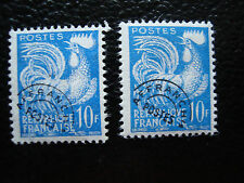 FRANCE - timbre yvert et tellier preoblitere n° 110 x2 n* (A14) stamp french
