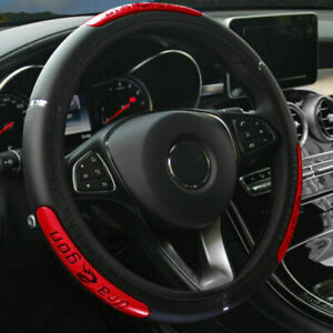 15inch /38cm Car Steering Wheel PU Leather Cover Anti-slip Protector Accessories