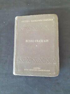 Schmidt - Dictionnaire portatif vol.1 : Russe-Français - Leipzig (1900)