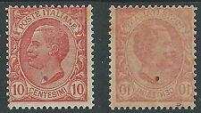 1906 REGNO EFFIGIE 10 CENT DECALCO MH * - Y143