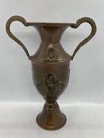 "Vintage Middle Eastern Brass Two-Handle Vase Soldered Embossed Details 8"" tall"