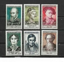 """France 1957. Complete Series 6 new stamps *. """"Famous people""""            (6907)"""