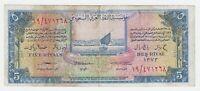 Saudi Arabia 5 Riyals 1954 ND P3 1373 Saudia VF Haj Pilgrim Jeddah Ancient Boat