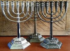 Menorah 7 branch from Israel 14cm ,5.5' high quality work EXCLUSIVE ITEM