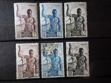6 x TIMBRES AEF AFRIQUE EQUATORIALE FRANCAISE Yt 221/222/223 Neufs + Obliterés