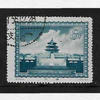 1956 - China PRC Gate of Heavenly Peace Imperial Peking 8 分 Used Stamp  Mi#CN316