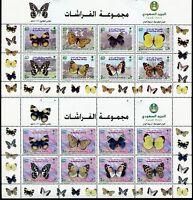SAUDI ARABIA BUTTERFLIES SET OF TWO SHEETS  SCOTT#1388/89  MINT NEVER HINGED