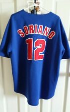 Texas Rangers Alfonso Soriano Jersey