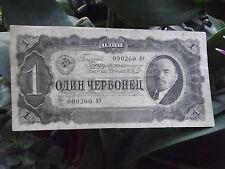 1 chervonets 1937. USSR