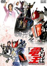 KAMEN RIDER DEN-O-KAMEN RIDER DEN-O FINAL COUNTDOWN-JAPAN DVD G35