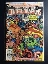 MARVEL SUPER HEROES CONTEST OF CHAMPIONS (1982) #1 FN 6.0 GREAT BOOK!