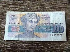 20 Lev Leva Bulgaria 1991 banknote