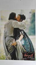 (Z148) Aushangfoto - LUDWIG VAN B.  - Gary Oldman,Isabella Rossellini #3
