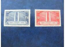 FRANCE 1936 SC #311-12 VIMY RIDGE MEMORIAL SET MNH