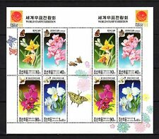 Korea 2001 Flowers MNH