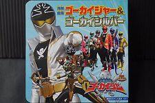 JAPAN Tokusatsu: Kaizoku Sentai Gokaiger & Gokai Silver Picture Book