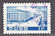 KOREA 1960 used SC#224 1Won stamp, Views of rebuit Pyongyang - Stalin Street.