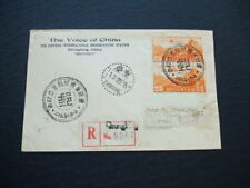 China Registered Cover Special Cancel Chungking As Auxiliary Capital China 1940