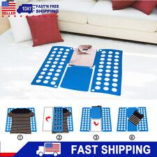 Clothes Folder Folding Board Laundry Organizer Adult T Shirt Fast Fold Flip US