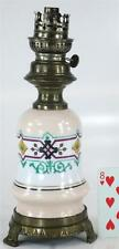 ANTIQUE LAMP VICTORIAN FRENCH ENAMEL OLD OIL KEROSENE GWTW