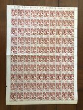 Peru Scott C158- Complete Sheet of 100 MNH