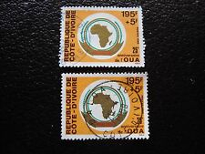 COTE D IVOIRE - timbre yvert/tellier n° 814 x2 obl (A28) stamp