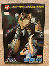 MACROSS VALKYRIE VF-1A BATTROID 1/100 Plastic Toy MODEL KIT New in box.