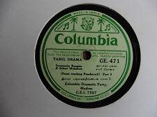 Tamil Drama - Rama Meeting agastyar / Rama reaching Panchavadi - 78 giri