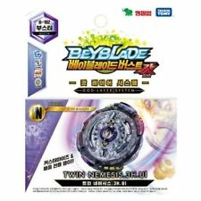 Youngtoys Beyblade Burst B-102 Twin Nemesis. 3H. UI