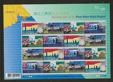 Hong Kong 2005 Pearl River Delta sg.1282-5 en hoja completa de 16 estampillada sin montar o nunca montada