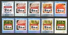JAPAN, frame stamps 10 different,same set / 19-8-8z /, used