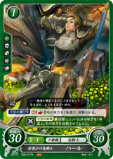 Haar: Courier Dracoknight - B20-077N - Fire Emblem Cipher 20