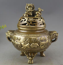 Exquisite China brass Lion Beast Head 12 Zodiac Animal Incense Burner Statue