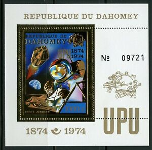 Benin Dahomey 1974 UPU Space Astronaut Apollo Gold Foil Or Michel Bloc 40 A perf
