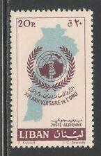 Lebanon #C306 (AP76) VF MINT LH - 1961 20p UN Emblem & Map of Lebanon